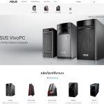 แนะนำเว็บ Computer Asus